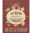 Circus vintage advertisement poster vector image