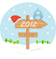 2012 christmas sign vector image vector image
