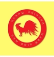 fiery red rooster in circle Chinese new vector image