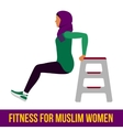 Muslim aerobic icons Full color vector image