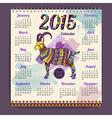 Calendar 2015 design with goat vector image