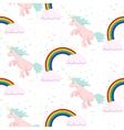 Cute unicorn child seamless pattern vector image