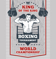vintage poster for boxing or sport club fitness vector image