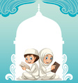 Muslim couple in white costume reading books vector image
