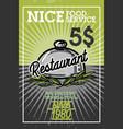 color vintage restaurant banner vector image