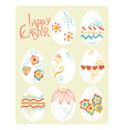 Easter template design greeting card vector image