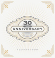 Vintage anniversary celebration message emblem lab vector image