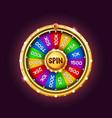 bonus wheel of luck vector image