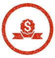 dollar award rounded grainy icon vector image