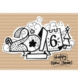 Happy New Year 2016 font on vector image
