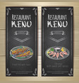 set of restaurant menu chalk drawing banners vector image