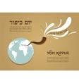 shofar horn of Yom Kippur for Israeli and Jewish vector image
