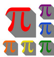 Pi greek letter sign set of red orange yellow vector image
