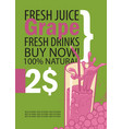 banner with grape and a glass of juice vector image vector image