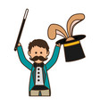 cute magician cartoon vector image
