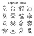 engineer icon set in thin line style vector image