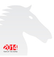 YearOfTheHorse5 vector image