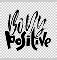 body positive hand drawn dry brush lettering ink vector image