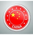China flag label vector image