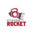 Rocket fitness concept vector image