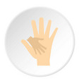 baby hand in mother hand icon circle vector image