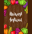 harvest festival poster autumn with vector image