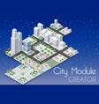 city winter landscape vector image