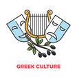 Designer greek coupons