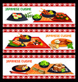 japanese cuisine sushi and seafood menu banner set vector image