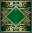 square frame with filigree ornament vector image