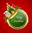 Merry Christmas sticker vector image