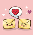 kawaii message chat talk vector image