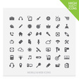 Set of Web and mobile icons vector image