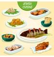 Jewish cuisine icon with festive dinner menu vector image
