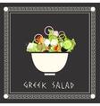 Greek Cuisine Image vector image