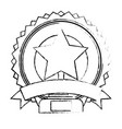 star trophy winner emblem vector image