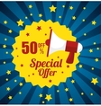 megaphone stamp special offer discount star blue vector image