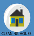 Cleaning house icon vector image
