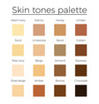 skin tones color palette vector image