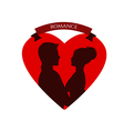 Kissing couple vector image