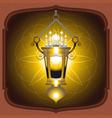 Eid Mubarak Lantern vector image