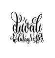 diwali holidays offer black calligraphy hand vector image