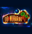 Eid Mubarak Happy Eid Wishing vector image