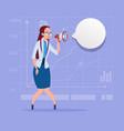 business woman hold megaphone loudspeaker digital vector image