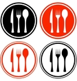 set icons with kitchen utensil vector image