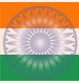 india flag indian republic day freedom vector image