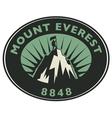 Mount Everest emblem vector image