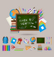set of student items blackboard back to school vector image