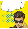 thinking cool businessman in sunglasses was up to vector image