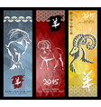 Chinese new year of the Goat 2015 colorful banner vector image